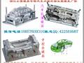 中国专做注射模具工厂 改装注塑汽车内饰注射件模具制造商地址