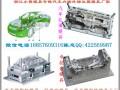 模具生产保险杠主机厂模具 汽车仪表台主机厂模具工厂