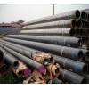 20石油裂化管订做/API管线管代理/天津鑫矗钢铁贸易有限公
