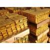 洛阳二手黄金回收 铂金回收 洛阳市涧西区夏记黄金回收