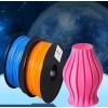 深圳3D打印机耗材报价-*3D打印机制造商-深圳市创想三维