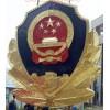 乌鲁木齐国徽厂家 销售1.5米国徽大量批发