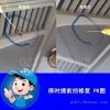 大客车前挡风玻璃修复_汽车前档玻璃凹陷修复_上海精箔汽车配件