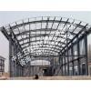 河北钢结构厂房设计哪家专业_河南消防改造施工哪家专业_北京中