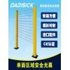 *区域光幕批发 冲床*光电保护器生产厂家 东莞市大迪电子