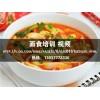 安微板面培训技校_郑州面食加盟_新野烹饪面食技校