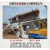 高铁桥梁切割施工 水钻排孔施工哪家专业 洛阳市恒泰混凝土切割
