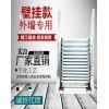 楼梯-伸缩楼梯厂家代理-新乡市扶居阁楼梯有限公司