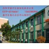 老城区医护型老年公寓_医疗型敬老院收费标准_洛阳市瀍河区康佑
