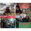 正宗葱油饼怎么做 特色烧烤培训 新乡市苗老太职业培训学校