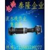 振动筛传动轴生产厂家 聚氨酯筛板 新乡县泰隆机械有限公司