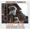 高铁支撑梁切割拆除_洛阳水钻排孔厂家_洛阳市恒泰混凝土切割有