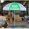 哪家广告太阳伞价格低 户外伞庭院伞 洛阳经济开发区鹏飞伞厂
