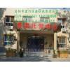 洛阳医疗型养老机构收费标准_洛阳医疗型老年公寓补贴政策_洛阳