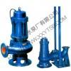 新乡污水泵价格/卧式多级离心泵价格/新乡市豫通水泵厂有限公司