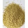 巩义硫酸铁颗粒价格 专业纤维滤料棉球滤料 巩义市新一代净化材