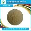 小米粉 膨化优质小米粉五谷杂粮定制80-120目