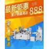 平压不干胶模切机_进口高速模切机厂_深圳市建鸿机械设备有限公