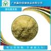 糙米粉 膨化优质糙米粉五谷杂粮定制80-120目
