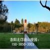 洛阳北邙陵园价格 公墓风水 洛阳北邙南山陵园有限公司