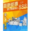 专业不干胶模切机生产厂家-哪里有专业高速模切机-深圳市建鸿机