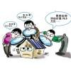 房屋评估哪家好 -海南土地评估公司电话-三亚中天土地房地产估