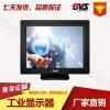 黑色10寸台式液晶显示器-广告触摸一体机销售-深圳市永兴盛科