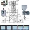 塑料吹膜机米重电子秤 高速吹膜机多少钱 重庆惟兆科技有限公司