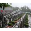 洛阳北邙南山公墓-洛阳南山陵园在哪里-洛阳北邙南山陵园有限公