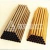 上海铜管供应商 电缆用铜带材厂家 中铝洛阳铜加工有限公司