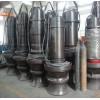 济川潜水轴流泵多少钱-浮坞泵站浮坞泵船多少钱-江苏济川泵业有