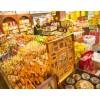 特色进口零食店加盟成本-特色水果超市加盟-新乡市百年邻家商贸