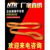 柔性吊装带生产厂家_儿童攀岩设备*新价格_江苏耐特尔绳带有限