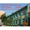 老城区医护型老年公寓/医疗型养老院价格/洛阳市瀍河区康佑苑养