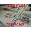 【无扭力钢丝绳】【9mm钢丝绳4元1米】厂家【无扭力钢丝绳】