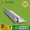 鑫之景供应1.8公分单面磁吸灯箱铝型材 轻盈稳固 外形美观