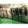 可程式恒温恒湿试验机 高低温老化实验箱 高低温老化机