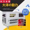电子调速静音汽油发电机TOTO10